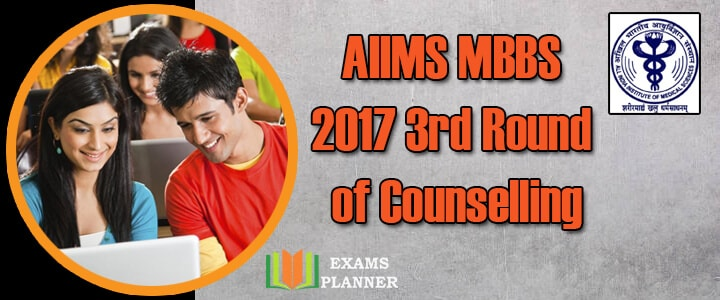 AIIMS MBBS 2017 3rd Round of Counselling