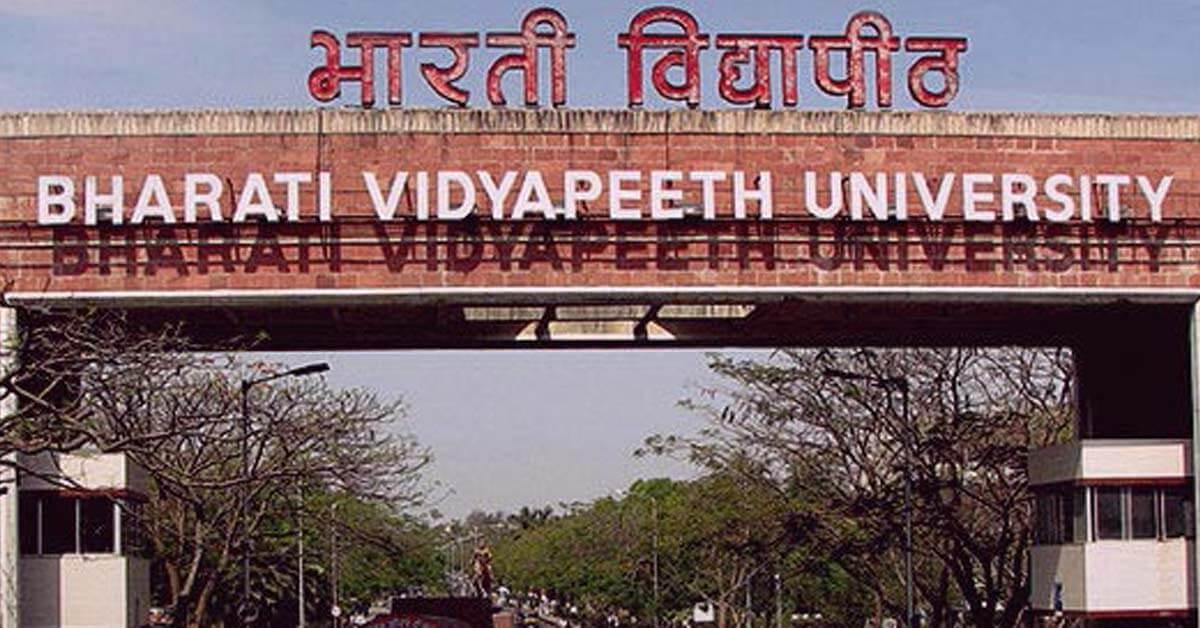 Institute of Management and Entrepreneurship Development