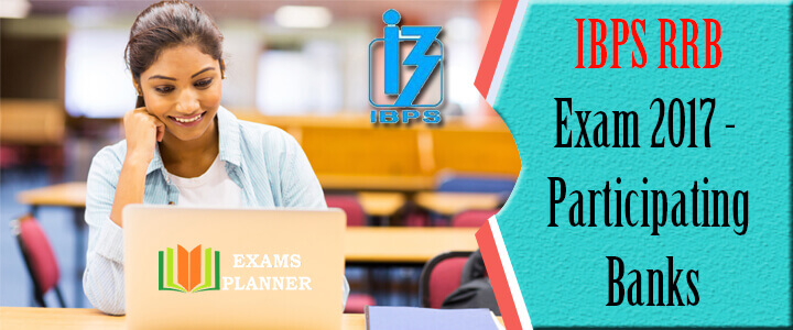 IBPS RRB Exam 2017 Participating Banks