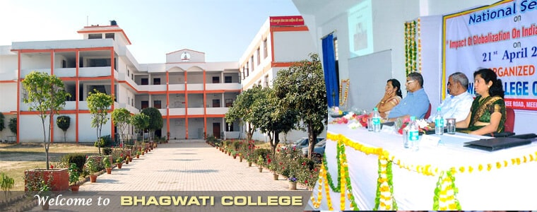 Bhagwati College of Law