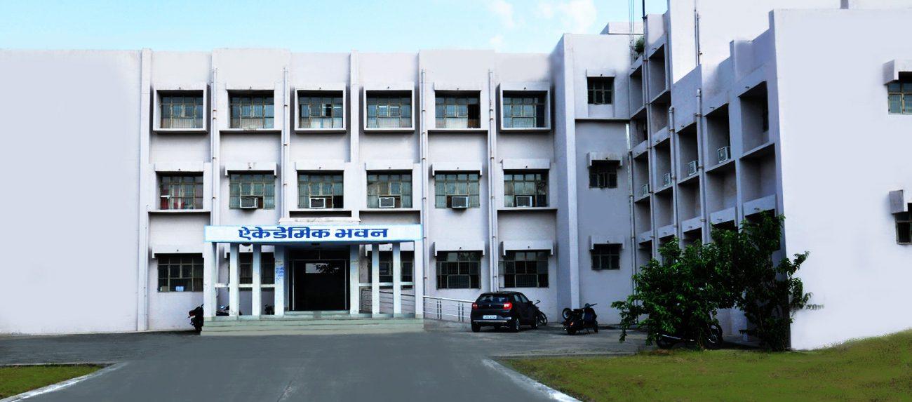 Bundelkhand Institute of Engineering & Technology (BIET)
