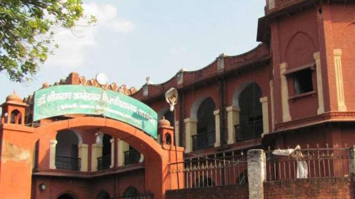 Dr. Bhimrao Ambedkar University