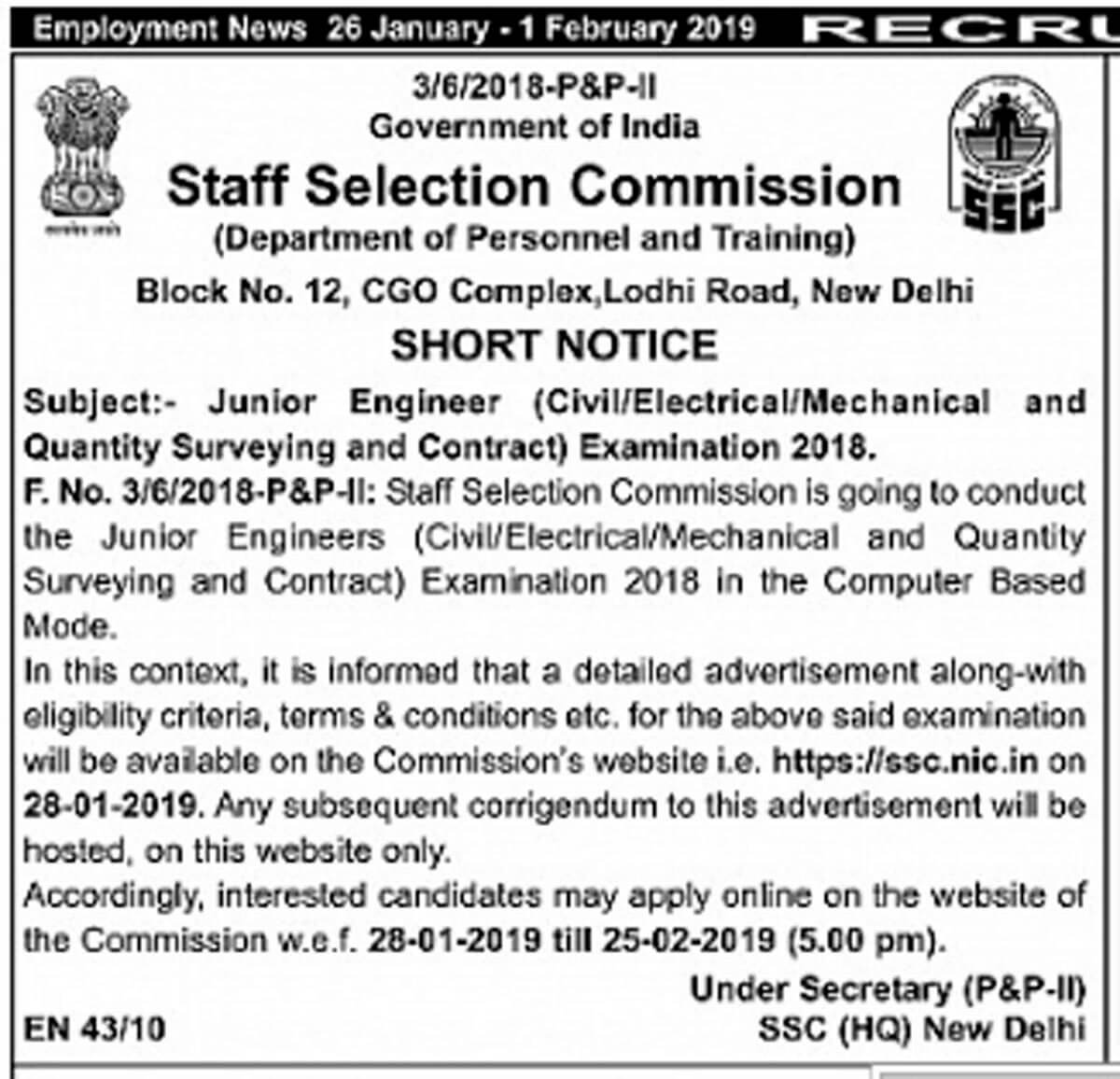 SSC JE Official Notification