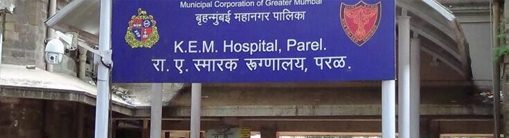 Seth Gordhandas Sunderdas Medical College (SGSMC), Parel, Mumbai.