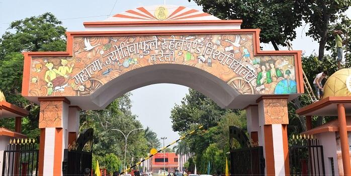 Mahatma Jyotiba Phule Rohilkhand University