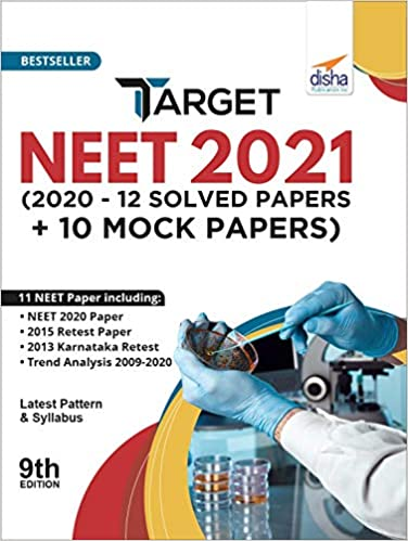 Target NEET 2021 (2020 - 12 Solved Papers + 10 Mock Papers)