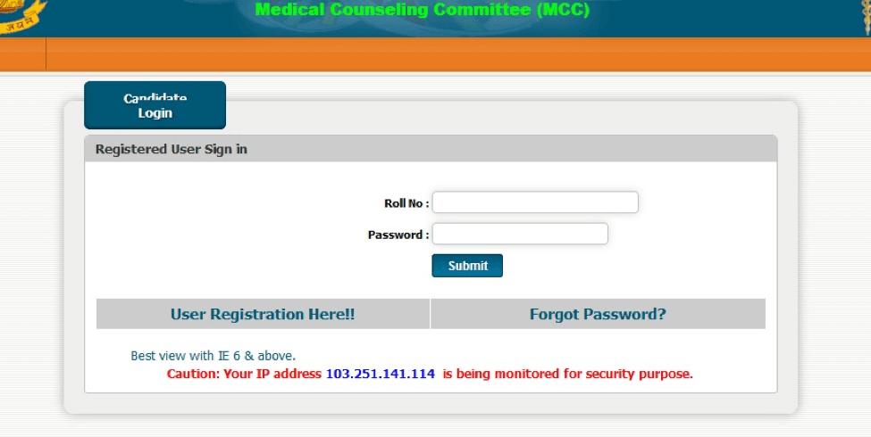 NEET MCC Login Page
