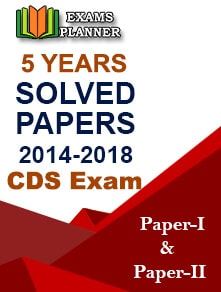 CDS Exam Solved Paper 5 Years
