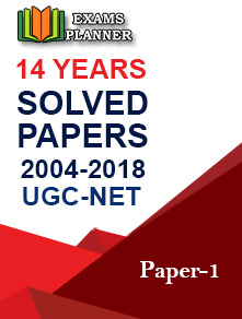 CSIR UGC NET Reference Books | Previous Years' Solved