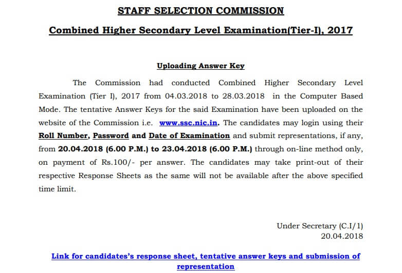 SSC CHSL Official Notice