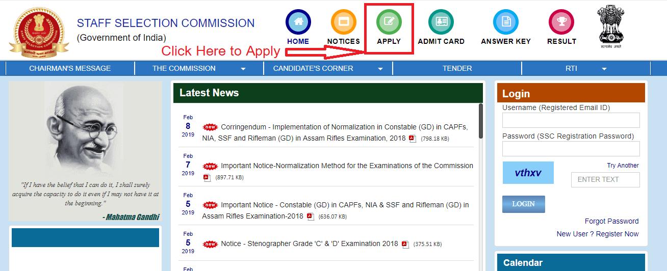 SSC JE Application Process