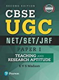 UGC NET Paper 1: Teaching and Research Aptitude by Pearson
