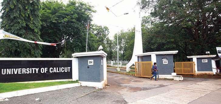 Calicut University UG Admissions 2019