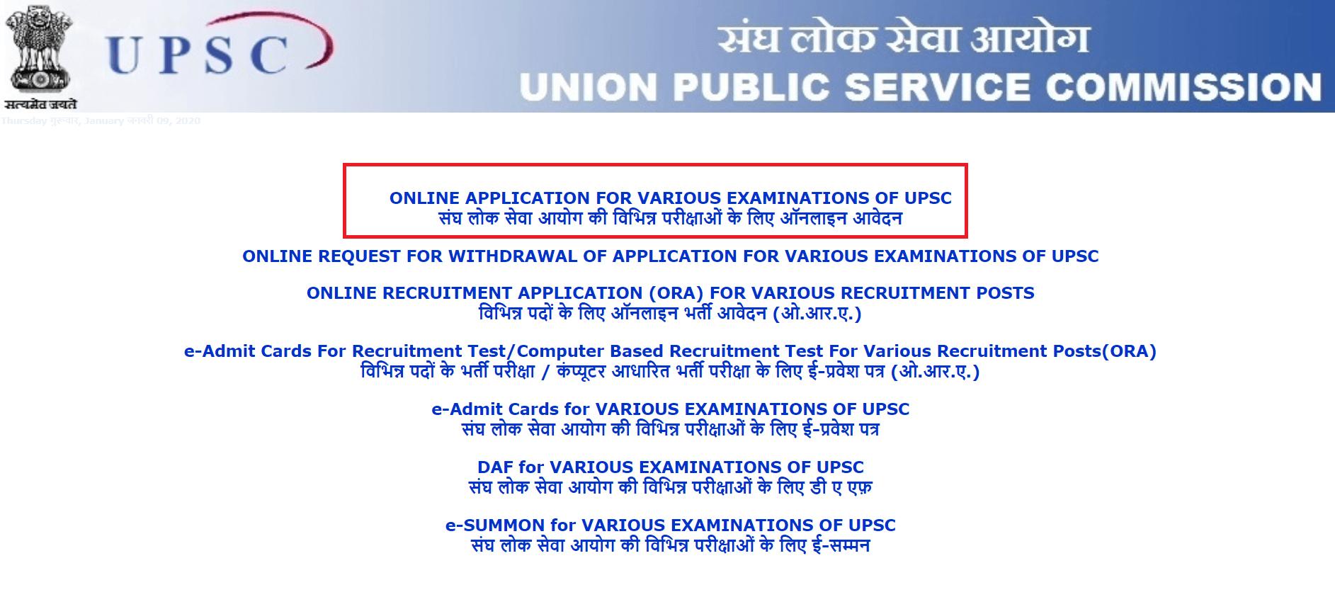UPSC Portal