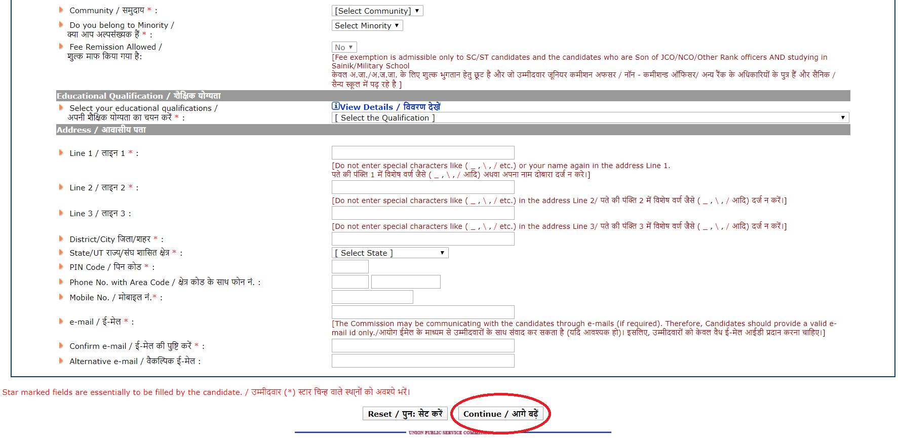 UPSC Registration Submit